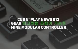 mine-modular-controller