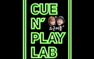 cuenplaylab