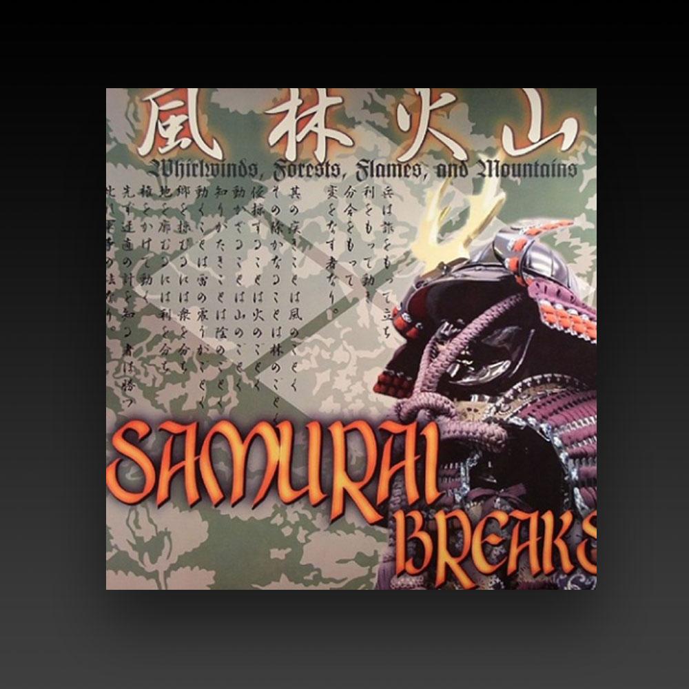 DJ SHIN - SAMURAI BREAKS 12