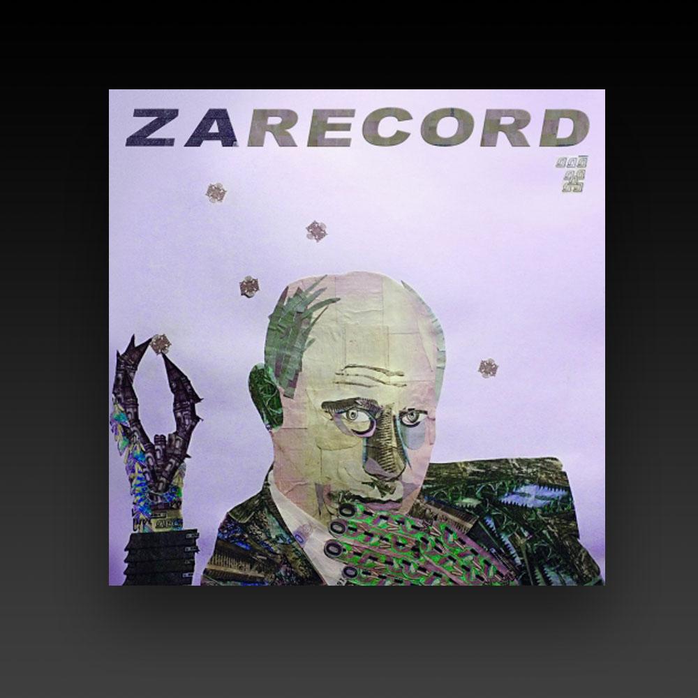 ZARECORD 12