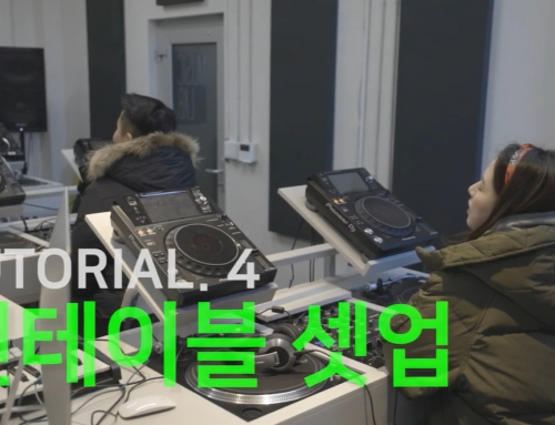 CUE & PLAY MUSIC LAB TUTORIAL 4. 턴테이블 셋업