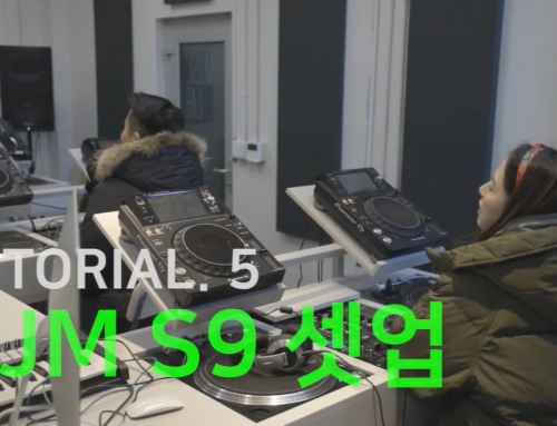 CUE & PLAY MUSIC LAB TUTORIAL 5. DJM S9 셋업