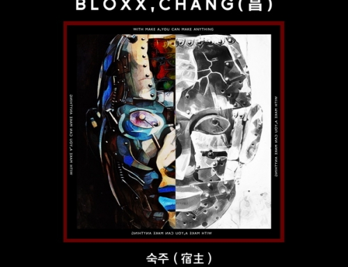 [WEAPONS 061] BLOXX & CHANG (昌) – 숙주 (宿主)